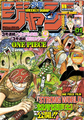 Shonen Jump 2010 Issue 01.png