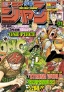 Shonen Jump 2010 Issue 01