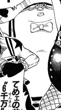 Tamagon Manga Pre Timeskip Infobox