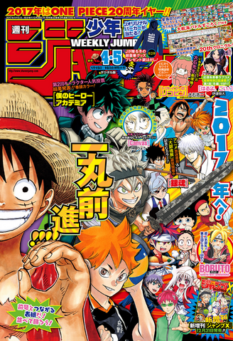File:Shonen Jump 2017 Issue 4-5.png
