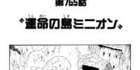 Chapter 765