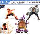One Piece Super Effect
