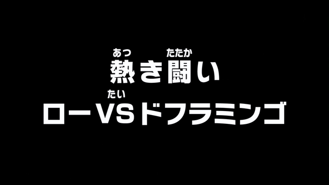 File:Episode 708.png