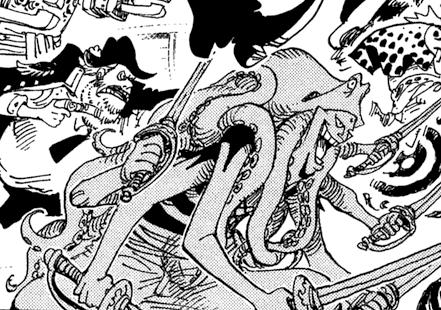 File:Karma Manga Infobox.png