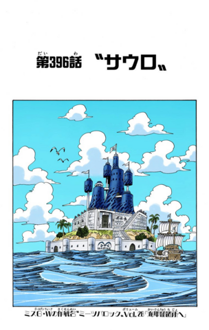 File:Chapter 396 Colored.png