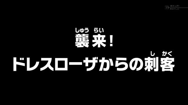 File:Episode 618.png