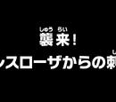 Episode 618