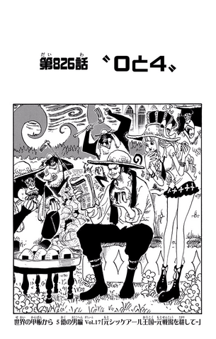 File:Chapter 826.png
