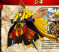 Shiki Super Grand Battle X.png