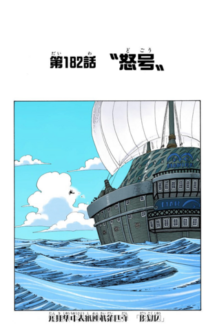File:Chapter 182 Colored.png