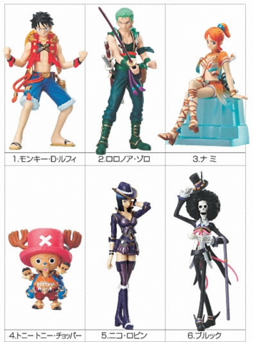 File:One Piece Locations Trading Figures Unlimited Cruise 1.png