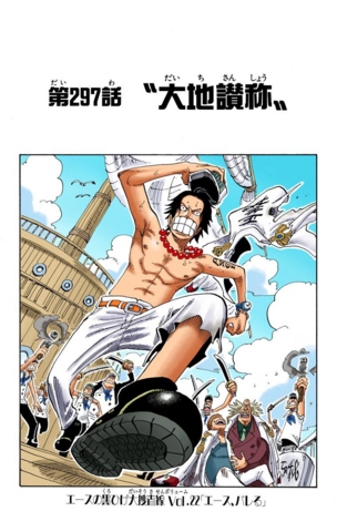 File:Chapter 297 Colored.png