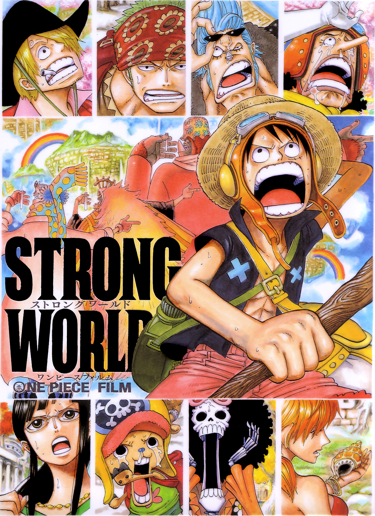 One Piece Filme: Strong World