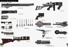 DoC Gun Parts Artwork