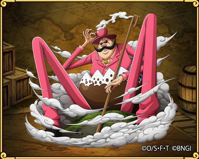 Baron Tamago Big Mom Pirates | One Piece Treasure Cruise Wiki | FANDOM powered by Wikia