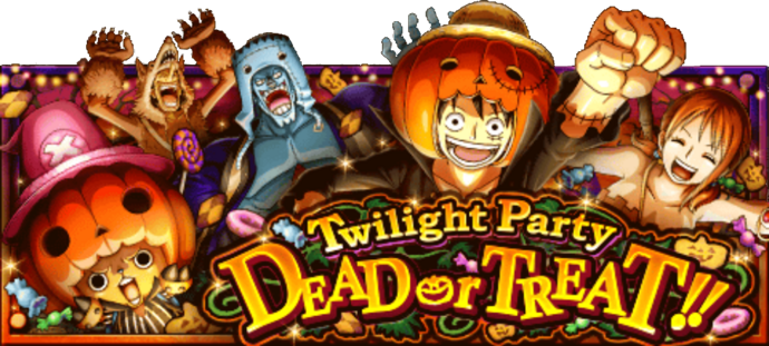 DEAD or TREAT!! ~Twilight Party~ Banner