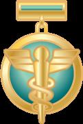 File:SF-OrderofMedicine.png