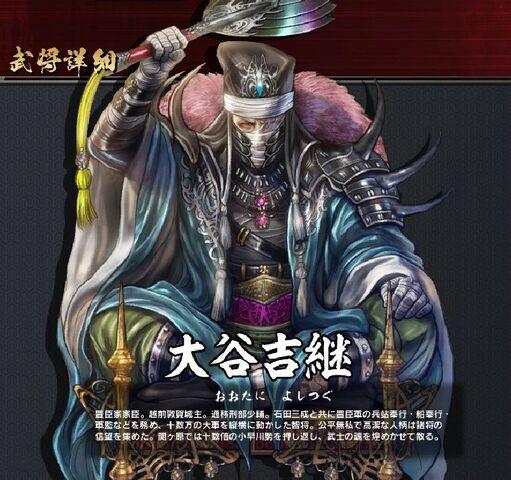 File:Yoshitsugu Otani.jpg