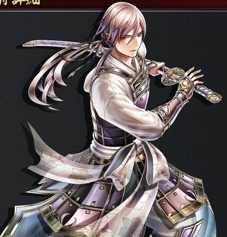 File:Mitsuhide Akechi2.png