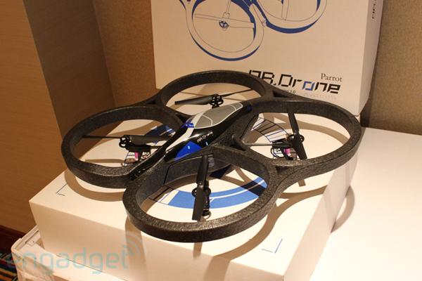 File:Quadricopter.jpg