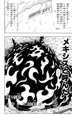 File:Ch16.png
