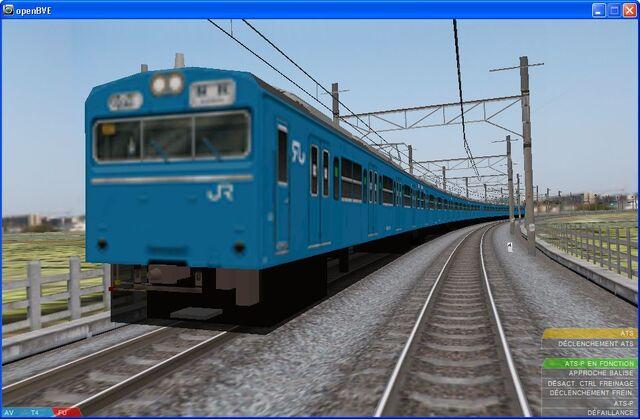 File:JR103-4.jpg