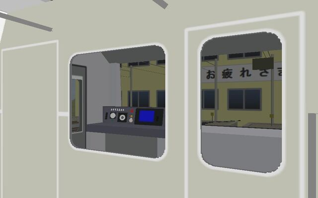 File:JR209-0 Remake 6.jpg