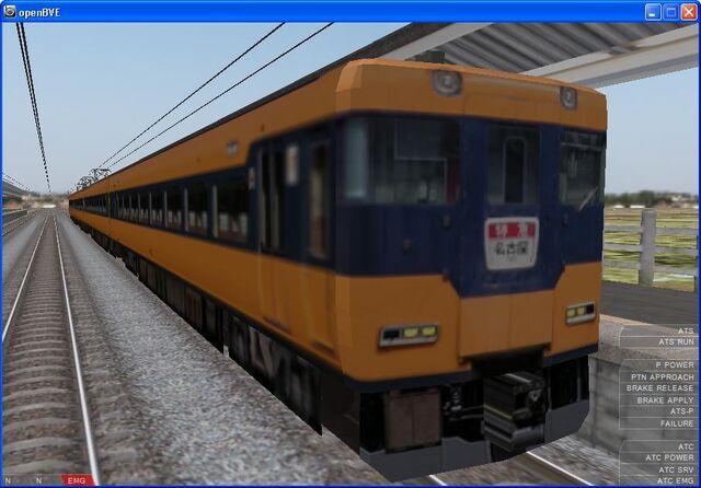 File:Kt12200.JPG