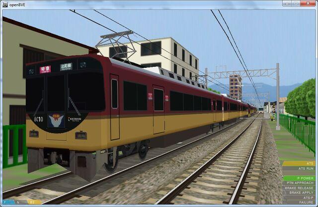 File:Kh8000-1.jpg