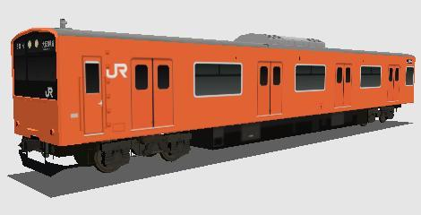 File:JR201-kanjyo.JPG