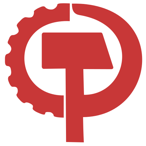 File:Communist Party Logo.png