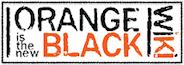 Оранжевый — Хит Сезона Вики