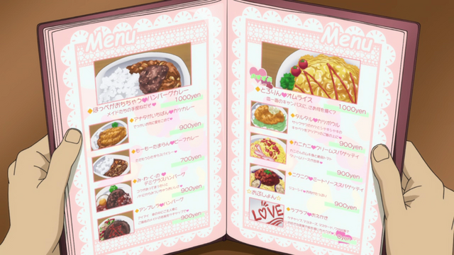 File:Cure Maide Cafe Menu.png