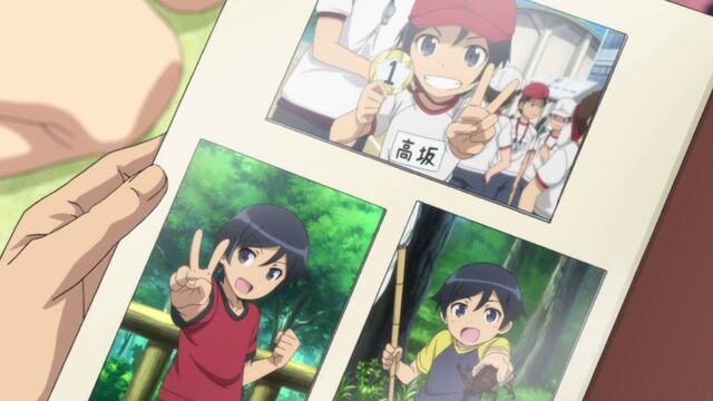 File:Kyousuke's Childhood Pictures.jpg