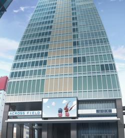 Akihabara UOX