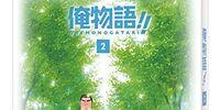 DVD&BD vol.2