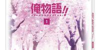 DVD&BD vol.1