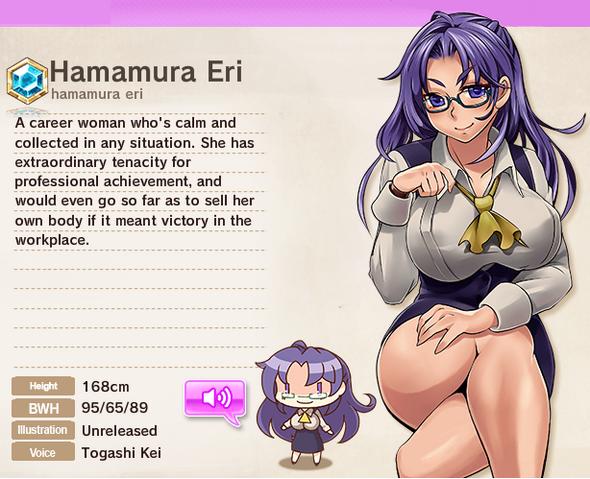 File:Hamamura Eri.png
