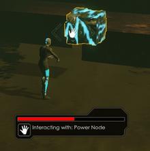PowerNode