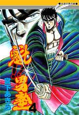 T CO sakigakeot 001 0004-0 2L