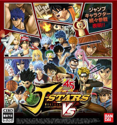 File:J-Stars Cover.jpg