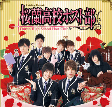 Ouran