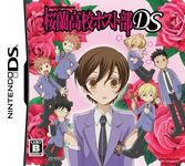 Ouran koukou host club ds