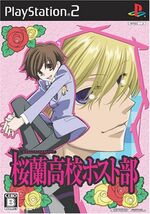 Ouran playstation 2