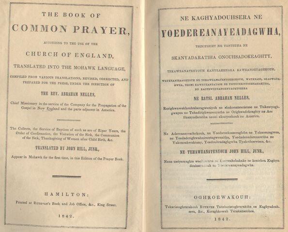 File:1842 Prayer Book.jpg