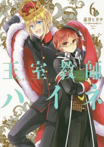 File:Vol 6 cover jp.jpg
