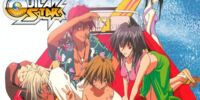 Outlaw Star Sound & Scenario Tracks