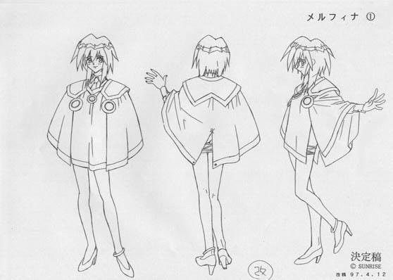 File:Melfina sketch.jpg