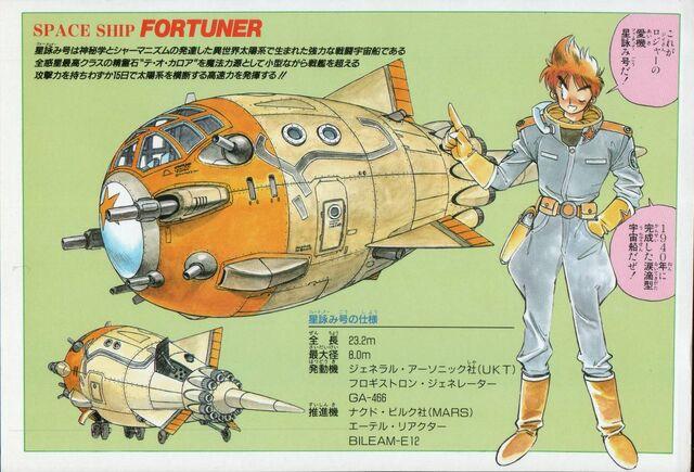 File:Fortuner Concept Art.jpg