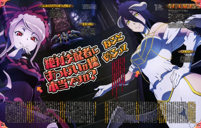 File:Anime Magazine Article 01.png